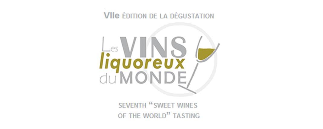 Dégustation des vins liquoreux du Monde au Château La Tour Blanche