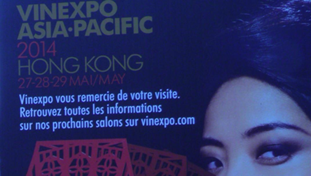 Vinexpo Asie 2014