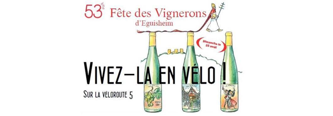 24 et 25 aout, c'est la fête des vignerons d'Eguisheim