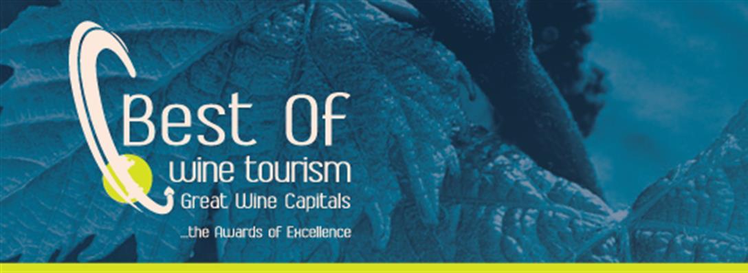 Les Best of Wine Tourisme le 14 Octobre à la CCI de Bordeaux