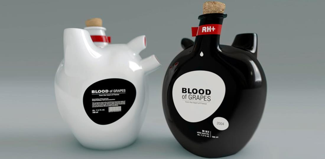 un coeur blanc et un coeur noir comme contenant de vin