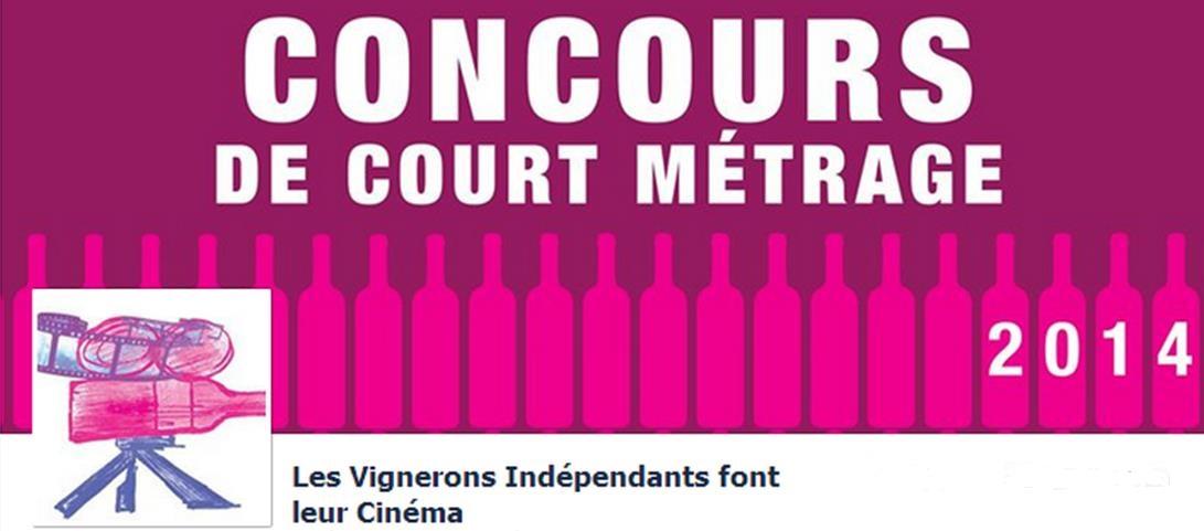 Festival de court métrage des vignerons indépendants du Gard