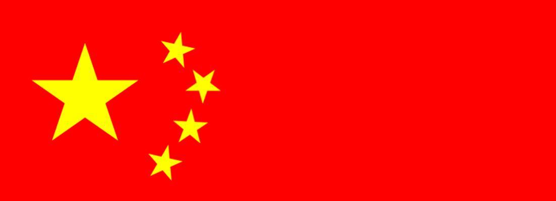 La couleur rouge porteuse de succès en Chine