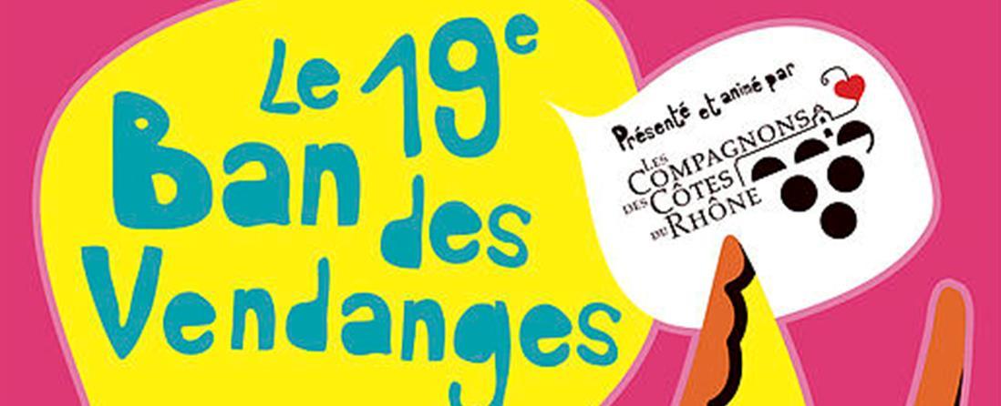 Ban des Vendanges en Côtes du Rhône